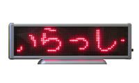 LEDメッセージボード