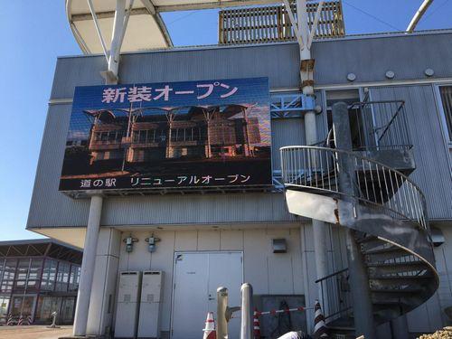 埼玉県の道の駅で広告やニュース配信、災害時の掲示板などの用途でピッチ10の大型LEDディスプレイを導入